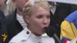 Tymoshenko Arrives At Kyiv Court