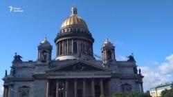 Полиция Петербурге разогнала акцию активистов ЛГБТ