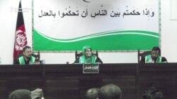 Afghan Court Upholds Corruption Sentences