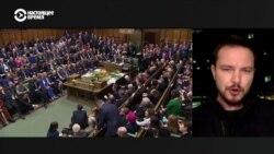 Как голосовали британские парламентарии за и против плана Терезы Мэй