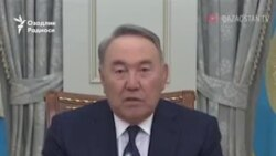 Нурсултон Назарбоев президентликдан кетди