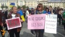 Харківський Євромайдан закликав владу «не панькатися із сепаратистами»