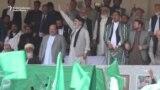 Hekmatyar Calls For Peace In Kabul Stadium Rally