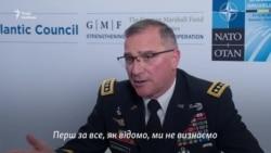 НАТО збільшує свою боєготовність у Європі – командувач об'єднаних збройних сил НАТО в Європі
