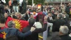 Provladin protest u Skoplju