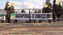 Раду пікетують прихильники Захарова