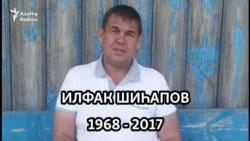Илфак Шиһаповның Азатлыкка әйткән фикерләре
