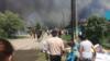 В социальных сетях сообщается, что огонь охватил лес и жилые дома в микрорайоне Лесокомбината по улице Лесная.