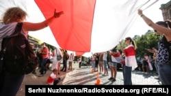 Акція солідарності з Білоруссю в Києві, 13 вересня 2020 року