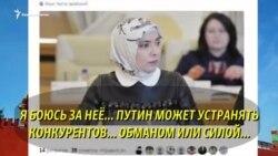 """""""Очередная гадкая шутка Путина"""""""