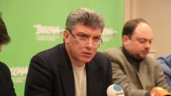 Борис Немцов сравнивает режимы Путина и Милошевича