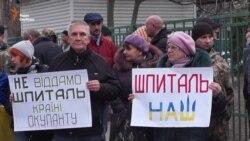 У Дніпропетровську вийшли на акцію захисту військового шпиталю (відео)