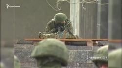 Кто, где и когда: как проходила аннексия Крыма (видео)