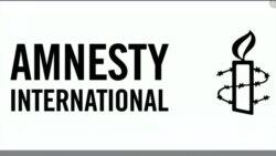 Америка: Amnesty International передумала