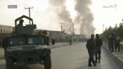 کابل کې بريد ۱۶ کسان وژلي او ۱۱۹ يې ټپيان کړي دي