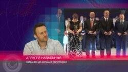 """Навальный: """"Фактически они заявили, что нет суда в России, который может это рассмотреть"""""""