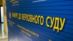 Схемы: председатель Высшего совета правосудия Украины незаконно получил от Порошенко оружие