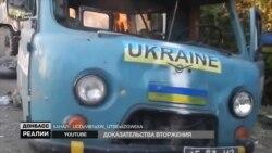 Росія вдарила по українській армії в Іловайську