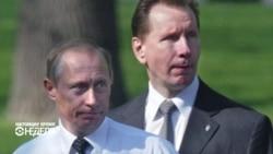 """""""Клубок друзей"""" Путина сжимается: неприкасаемых в России стало меньше"""