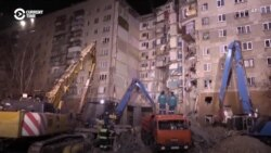 'I'm Frightened': Residents Speak After Deadly Russian High-Rise Collapse