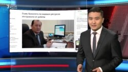 AzatNews 27.03.2019