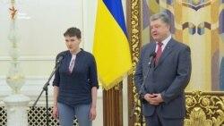 «Завжди готова піти в бій за Україну до переможного кінця» – Савченко (відео)