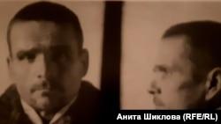 Язепс Эзериньш, из архива КГБ
