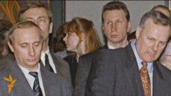 Людмила Нарусова: Собчак и Путин