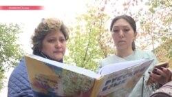 В Казахстане родители возмущены новыми учебниками по русскому языку