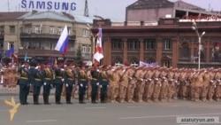 Ermənistan və Rusiyanın birgə hərbi paradı
