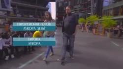 Про Європу та європейців | Відеоуроки «Elifbe» (відео)