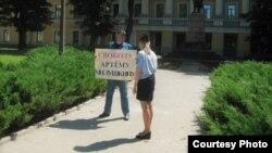 Пикет националистов в Пскове. Фото: Георгий Павлов