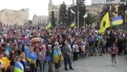 Харківський Євромайдан вимагає заборонити КПУ