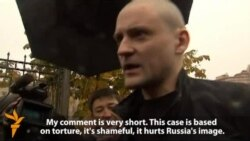 Russian Opposition Activist Udaltsov Charged