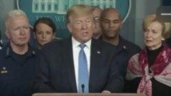 Дональд Трамп о снижении ставок