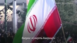 На жалобній церемонії в Тегерані за Солеймані проклинають Америку – відео