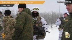 Ротація «кіборгів» за домовленістю з бойовиками