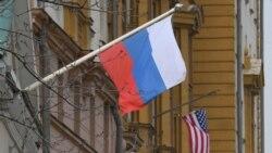 Մոսկվայում ԱՄՆ դեսպանատունը մայիսի 12-ից կրճատում է հյուպատոսական ծառայությունները