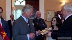 Prince of Wales At Matenadaran