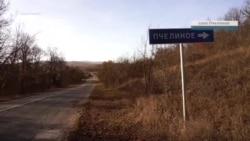 Их всего шестеро: крымское село Пчелиное и его жители (видео)