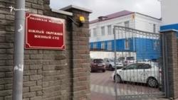 «Никаких иллюзий я не питаю» – Мемедеминов в российском суде (видео)