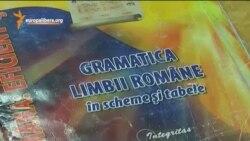 Румынский для всех