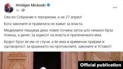 Лидерот на ВМРО - ДПМНЕ Христијан Мицкоски обвинува дека собраниската седница е акт на тероризам