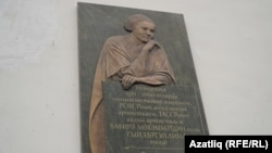 Вафирә Гыйззәтуллинага истәлек тактасы
