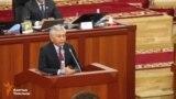 Омуркулов предложил двум фракциям выйти из коалиции