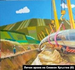 """Картина на """"Балкански поток"""", Симеон Кръстев"""