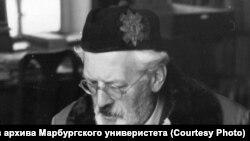 Геро фон Мергарт. Марбург. 1947 г.