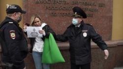Задержания во время пандемии в Москве