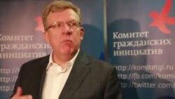 Алексей Кудрин о выступлении В.Путина в ООН и санкциях