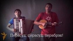Андрусь Такінданг: Перасуд, перабрэх, перасуд...